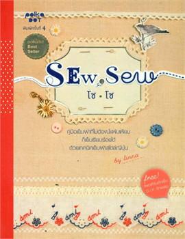 Sew, Sew