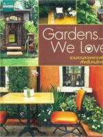 Garden we love