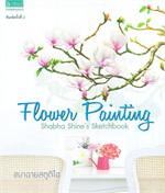 Shabhashine's sketchbook Flower Painting