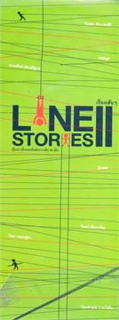 เรื่องเส้นๆ Line Stories ll