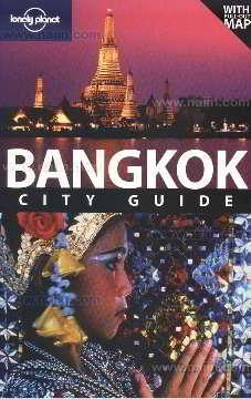 LONELY PLANET : BANGKOK (9TH ED)