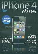 iPhone 4 Master