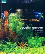 Aquatic garden สวนในตู้ปลา
