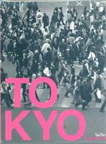 TOKYO IN MY POCKET / โตเกียว