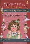 บทกวีอังกฤษที่น่ารู้สำหรับเด็กไทย 1