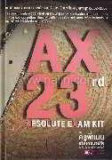 AX 23rd Absolute Exam Kit รวมข้อสอบภาษา