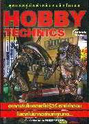 HOBBY TECHNICS