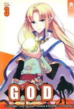 GOD Vol.3