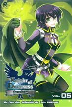 Knight of Darkness  ปีศาจอัศวิน 5