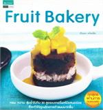 Fruit  Bakery
