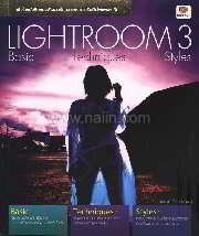 LIGHTROOM 3 Basic : Techniques : Styles