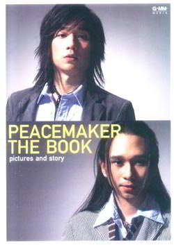 PEACEMAKER THE BOOK PICTURES AND STORY