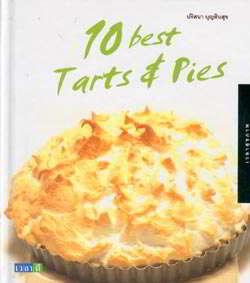 10 best Tarts & Pies