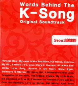 Words Behind The K-Song : Original Soudtrack