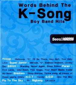 Words Behind The K-Song : Boy Band Hits