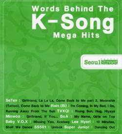 Words Behind The K-Song : Maga Hits