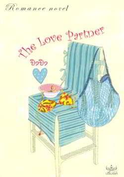 The Love Partner