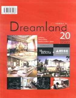 Dreamland Series 2