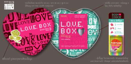 L.O.V.E. BOX  กล่องบุญ 3 Limited Edition