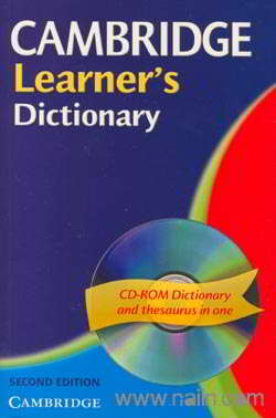 CAMBRIDGE Learner's Dictionary (2 Ed.)
