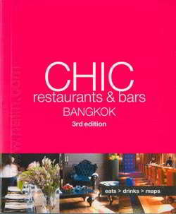 CHIC restaurants & bars BANGKOK 3rd edition (English version)