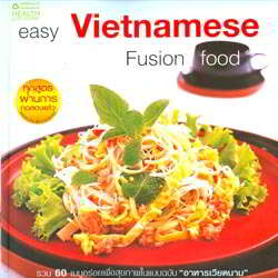 easy vietnamese fusion food (th)