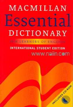 MACMILLAN Essential Dictionary for leaners of English (International Student Edition)