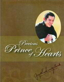 Precious Prince of Heart(เจ้าชายในดวงใจ)