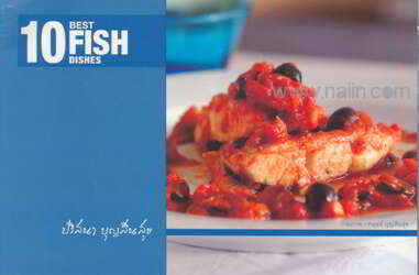 10 Best Fish Dishes