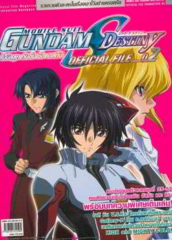 Gundam Seed Official File Characters 02