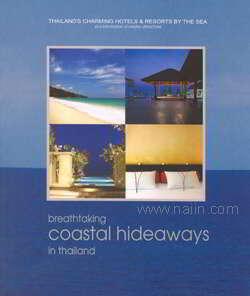breathtaking coastal hideaways in thailand