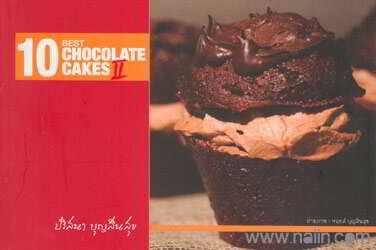 10 Best Chocolate Cakes II