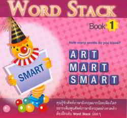Word Stack Book 1