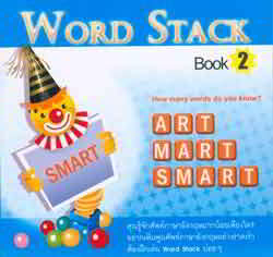 Word Stack Book 2