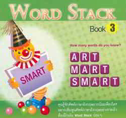 Word Stack Book 3