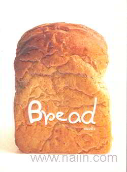 Bread ขนมปัง