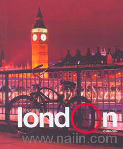 Yes indeed, It's London