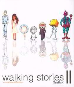 walking stories 2