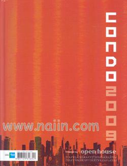 CONDO 2009