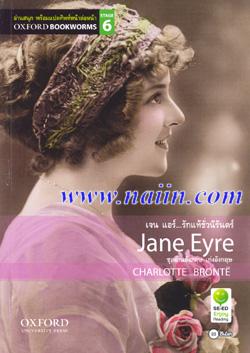 Jane Eyre เจน แอร์...รักแท้ชั่วนิรันดร์