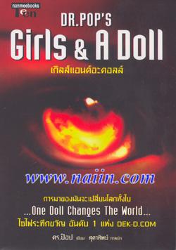 Girls & A Doll