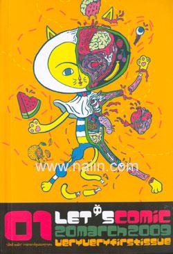 LET'S Comic 01
