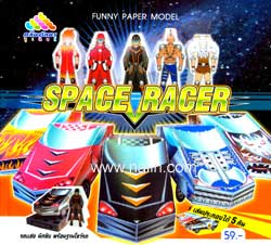 Space Racer(Funny Paper Model )