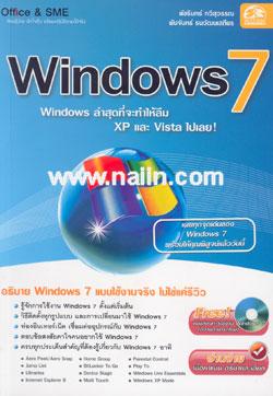 Windows 7 + CD