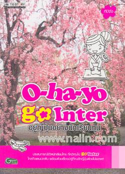 O-ha-yo go Inter อยู่ญี่ปุ่นอย่างนักเรียนทุน