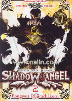 Shadow of Angel : เงาเทวทูต 2