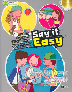 Say it Easy + CD