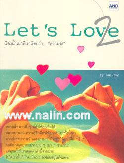 """Let's Love 2 เรื่องน้ำเน่าที่เราเรียกว่า...""""""""ความรัก"""""""""""