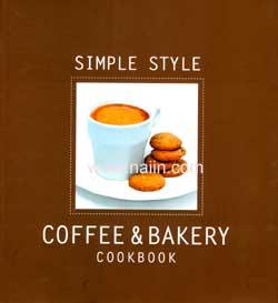 Coffee&Bakery กาแฟและเบเกอรี่
