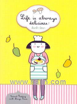 Life is always delicious!